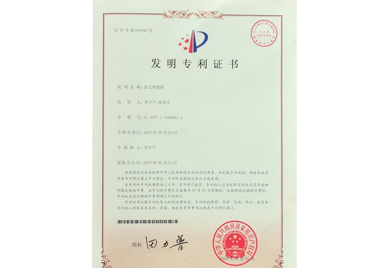 资质荣誉(5)
