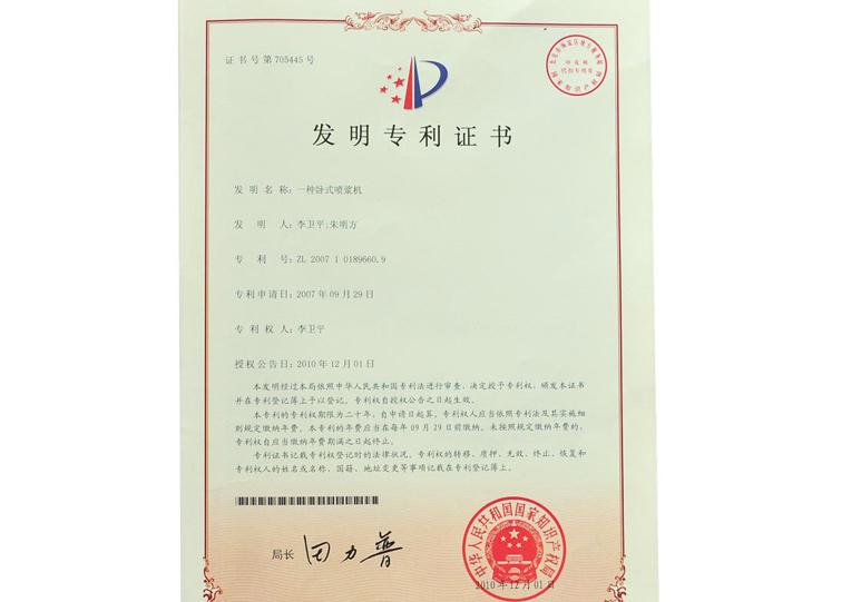 资质荣誉(4)