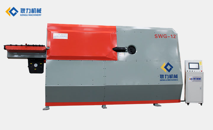 SGW-12A 多功能数控弯箍机