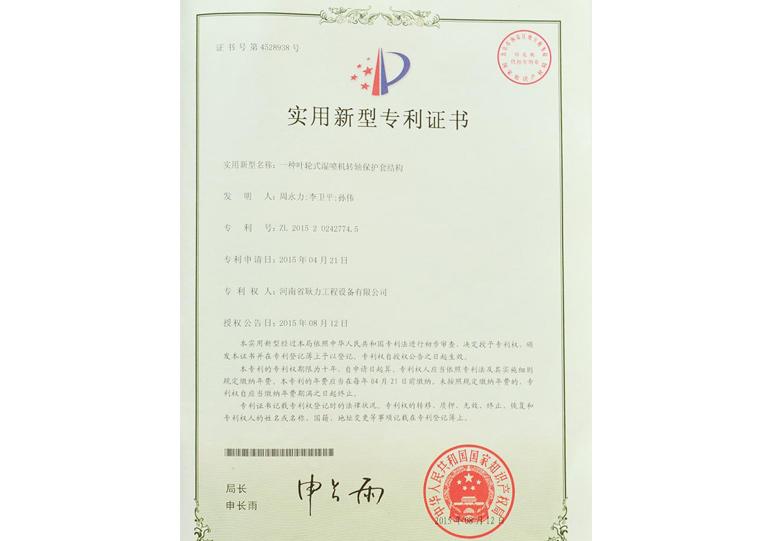 资质荣誉(9)