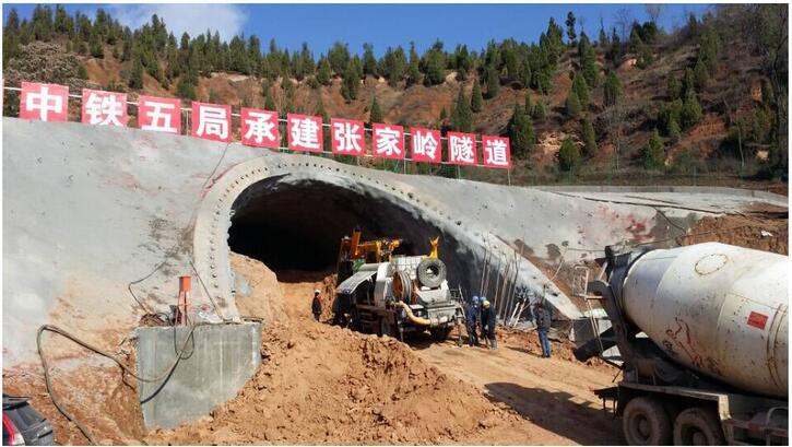 中铁五局承建张家岭隧道
