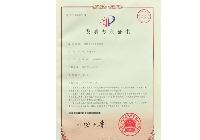 资质荣誉(6)