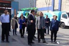 洛阳市副市长贺敏到河南耿力调研企业运行情况