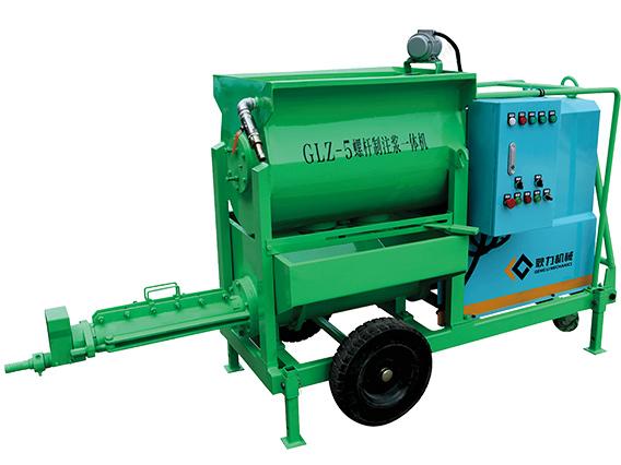 GLZ-5螺杆注浆一体机